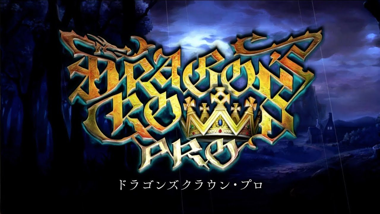 News – Confermata l'uscita di Dragon's Crown su PS4